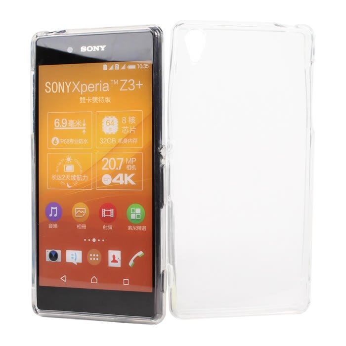 Ultimate- SONY Xperia Z3 +( Z4 ) 清新全透軟質保護殼 手機背蓋 手機殼 亮麗全彩 清水套 果凍軟質