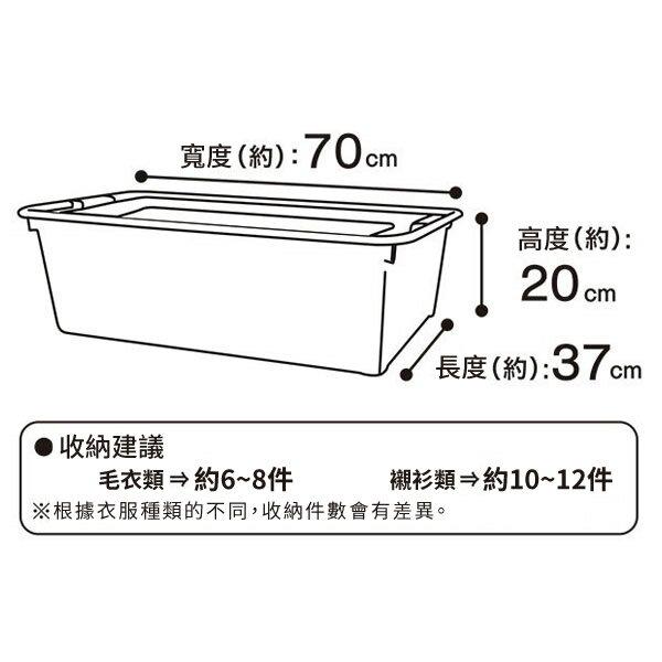 附蓋塑膠收納盒 ROBIN WIDE NITORI宜得利家居 6