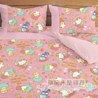 *華閣床墊寢具暢貨批發中心*《HELLO KITTY/KIKI LALA/酷企鵝 55週年太空風系列-粉色》美式薄枕套 一組二入 MIT