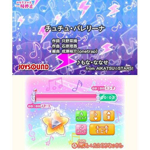 【預購】日本進口日版 全新  Aikatsu! 任天堂 偶像學園 My No.1 Stage! 3DS N3DS【星野日本玩具】 4
