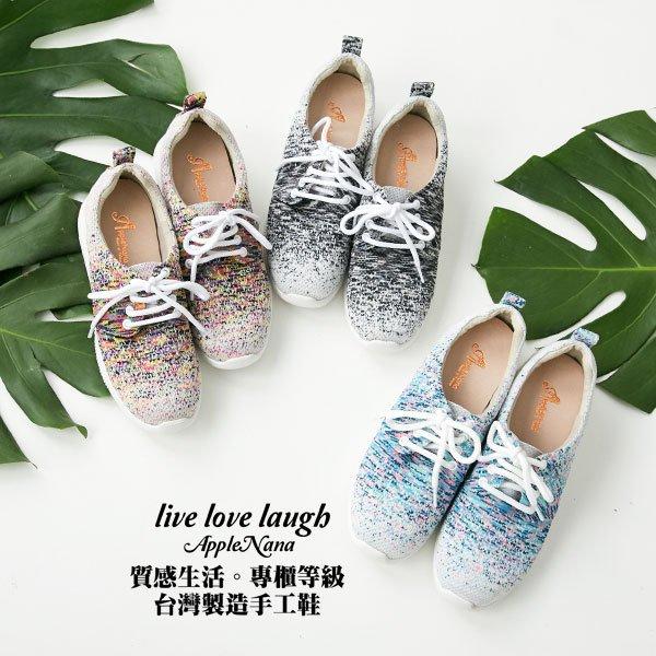 AppleNana蘋果奈奈【QC150111380】魔幻點點進口材質運動風休閒鞋 0
