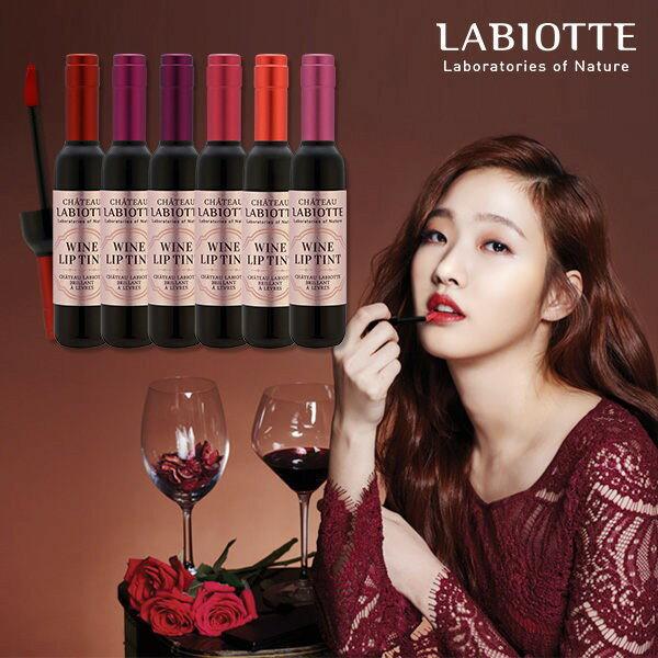 韓國 Labiotte 拉維 葡萄酒醇果染色唇露 7g【櫻桃飾品】【23562】