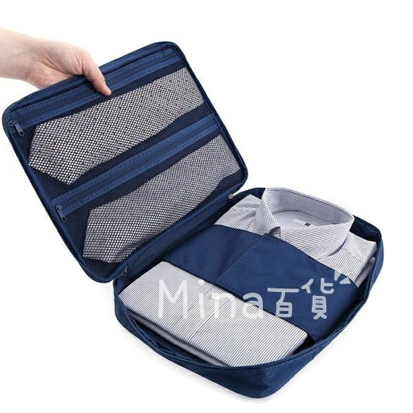 (mina百貨) 韓版 萬用 襯衫領帶收納包 商務出差/旅行/分類袋 防皺 防水 B00044