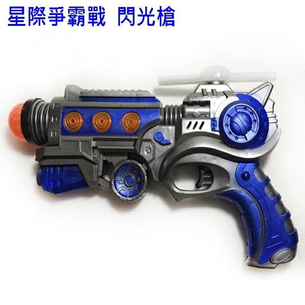 玩具槍閃光槍星際爭霸手槍造型星際大戰槍風車槍聲光音樂玩具COSPLAY道具【塔克】