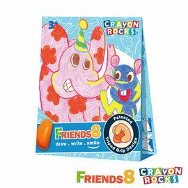【淘氣寶寶】美國 Crayon Rocks 酷蠟石8色- 畫畫好朋友8色【2張3D著色紙,Crayon Rocks 大豆蠟兒童安全蠟筆】
