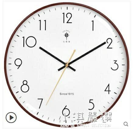 掛鐘北歐輕奢時尚客廳石英掛錶鐘錶臥室靜音時鐘CY