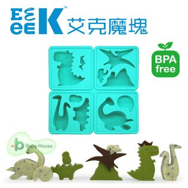 [BabyHouse]eeeek艾克魔塊Storymold可愛動物造型模組-恐龍世界-藍綠