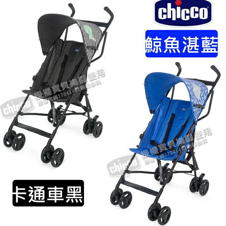【寶貝樂園】Chicco Snappy輕量推車黑/藍