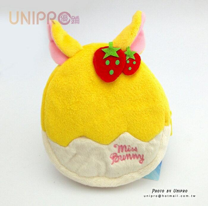 【UNIPRO】迪士尼 邦妮兔 Miss Bunny 背包造型絨毛零錢包 扣環小收納袋 相機包 小鹿斑比