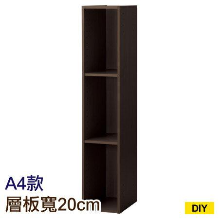 宜得利家居:【DIY】22cm彩色櫃COLOBOSLIMA4-3層三層櫃DBRNITORI宜得利家居