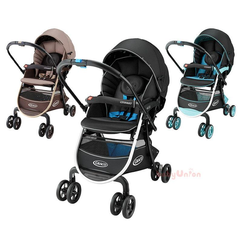 【領券7380】Graco - CITINEXT CTS 豪華休旅 購物型雙向嬰幼兒手推車 0