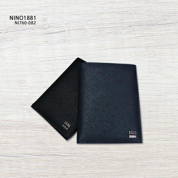【加賀皮件】NINO1881禮物首選多色牛皮高質感出國必備護照夾NI760-082