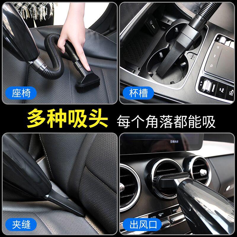 車載吸塵器車用無線充電家用兩用大功率小型強力手持式汽車內專用