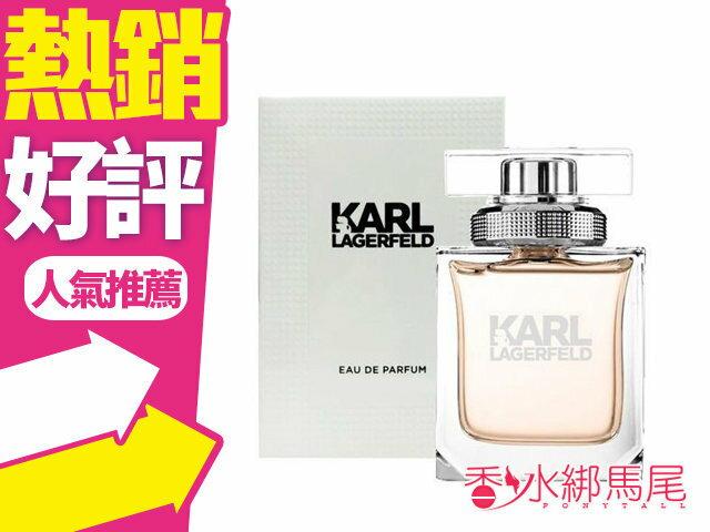 Karl Lagerfeld卡爾˙拉格斐 卡爾 同名時尚女性淡香精 TESTER 85ml?香水綁馬尾?