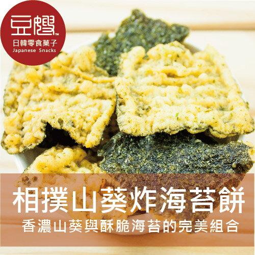 【豆嫂】日本零食 SANTA 芥末海苔天婦羅(相撲手芥末)