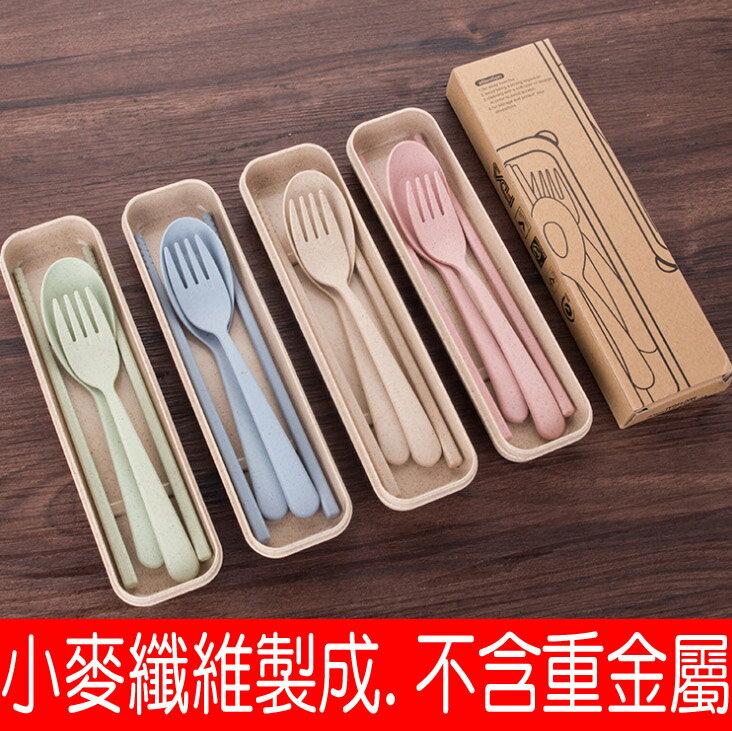 【樂遊遊】小麥餐具3件組☆筷子+湯勺+叉子+收納盒☆ 天然麥香 無重金屬無塑化劑無甲醛