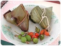 端午節粽子、人氣肉粽推薦南部傳統肉粽【葷、素】