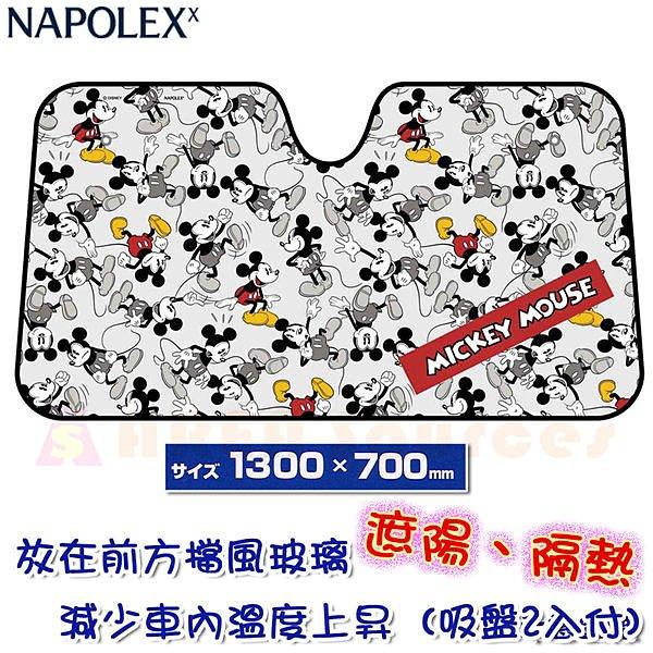 【禾宜精品】前檔遮陽板 隔熱板 NAPOLEX WD-264 迪士尼 米奇 遮陽 隔熱板