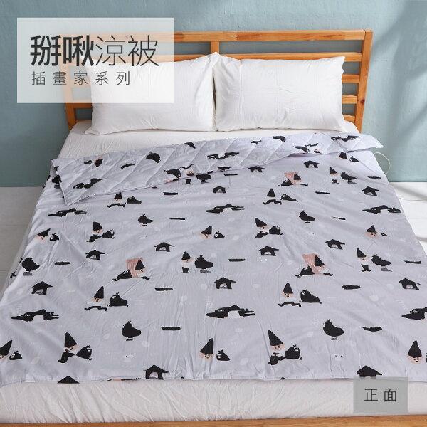 涼被雙人【掰啾的幽默】100%精梳棉5X6尺,可超商取貨,戀家小舖,台灣製