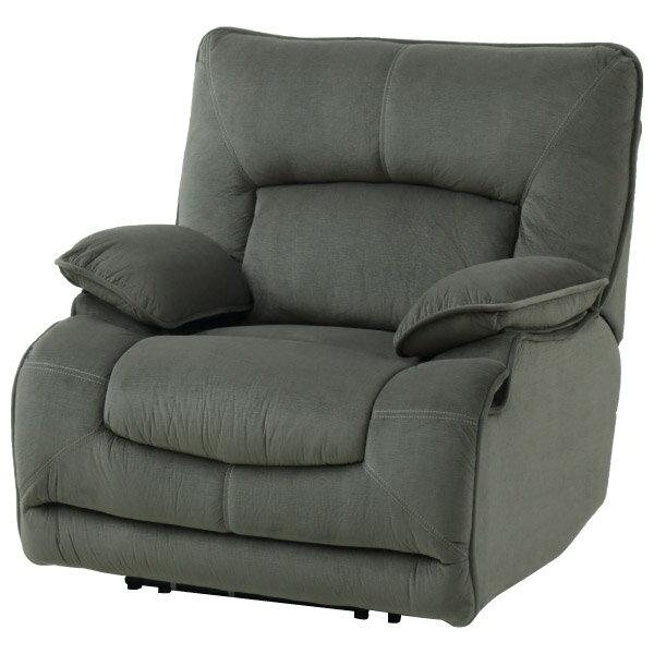 ◎布質1人用電動可躺式沙發 HIT GY NITORI宜得利家居 1