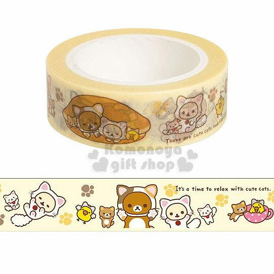 〔小禮堂〕懶懶熊 紙膠帶《黃.多動作.變身貓咪系列.15mm》增添可愛氣氛