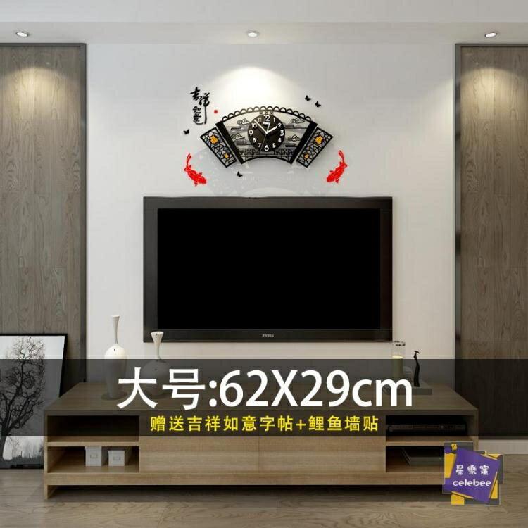 掛鐘 鐘錶掛鐘客廳個性創意時尚餐廳牆面裝飾時鐘藝術掛錶現代簡約大氣T 2色【全館免運 限時鉅惠】