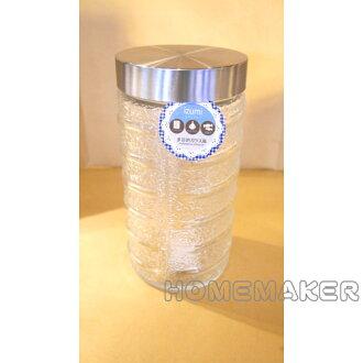 玻璃密封罐 1700ml_G-10C772