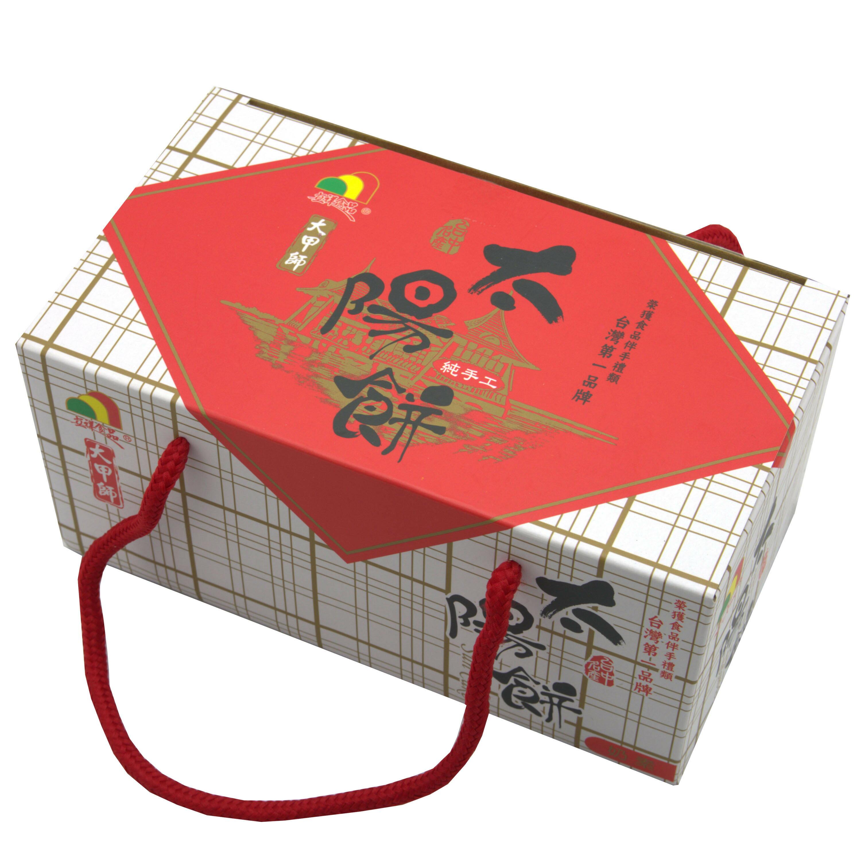 【大甲師】太陽餅(6入/盒)