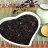 【暖心美食甜湯5組●免運10倍點數!】黑米紅豆薏仁湯1組2入共600g(約兩人份)*5組 - 限時優惠好康折扣
