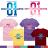 ◆快速出貨◆T恤.情侶裝.班服.MIT台灣製.獨家配對情侶裝.客製化.純棉短T.01第一投資保證書【YC352】可單買.艾咪E舖 1
