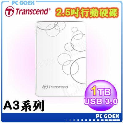 創見 Transcend 25A3 白 1TB StoreJet USB3.0 行動硬碟 懸吊防震 外接硬碟 ☆pcgoex 軒揚☆