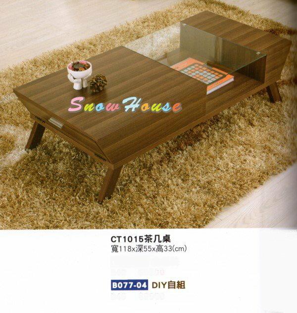 ╭☆雪之屋居家生活館☆╯B007-04几桌/茶桌/休閒桌/造型茶几/DIY自組