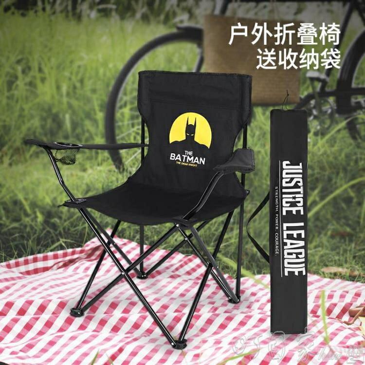 折疊椅 戶外折疊椅便攜馬紮小板凳超輕擺攤折疊凳子釣魚椅子美術生寫生椅