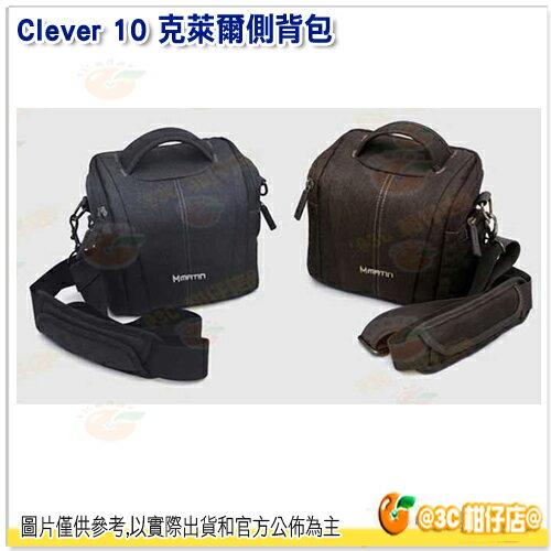 Matin Clever 10 克萊爾 側背包 公司貨 相機包 攝影包 肩背包 斜背單眼包 附雨罩 碳灰 咖啡 - 限時優惠好康折扣