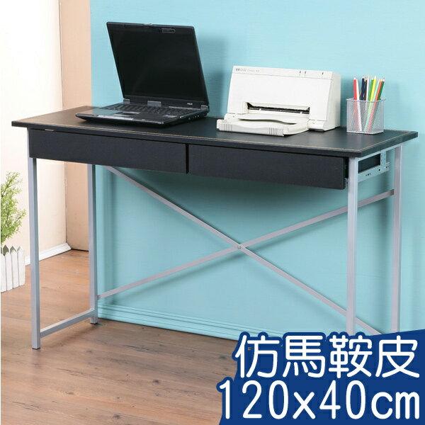 電腦桌 工作桌 書桌 學生書桌 辦公桌 桌子《YoStyle》仿馬鞍皮-120x40cm雙抽電腦桌(二色可選)