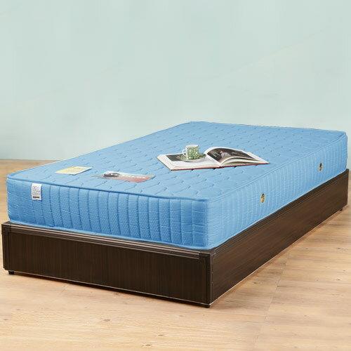 單人床 床台 床墊 獨立筒 床箱 床組《YoStyle》麗緻3.5尺單人床台+獨立筒床墊(胡桃/純白/柚木/白橡)