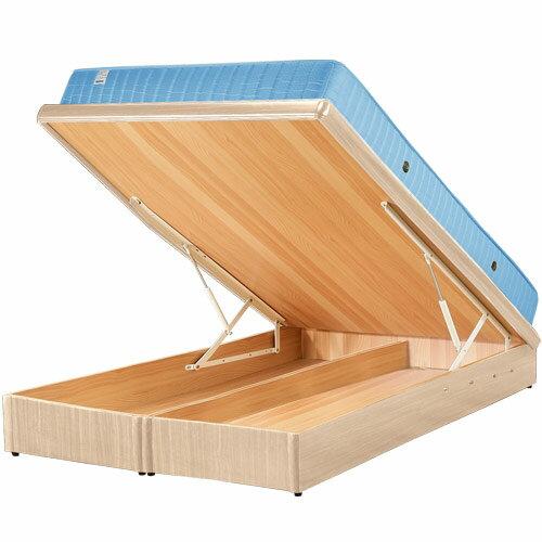 掀床 床組 床墊 獨立筒 雙人床 床台 床架 房間組 臥室《Yostyle》麗緻6尺雙人加大掀床+獨立筒床墊(胡桃/純白/柚木/白橡)