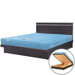 掀床/床組/床墊/獨立筒/雙人床/床台/床架/房間組/臥室【Yostyle】麗緻5尺雙人獨立筒掀床組(床台+床頭片+床墊)(胡桃/純白/柚木/白橡)