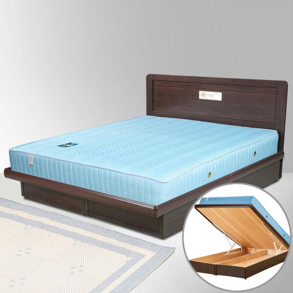 雙人掀床 床組 雙人床 床台 床架 房間組 臥室《Yostyle》朵拉掀床組-雙人5尺(胡桃木紋)
