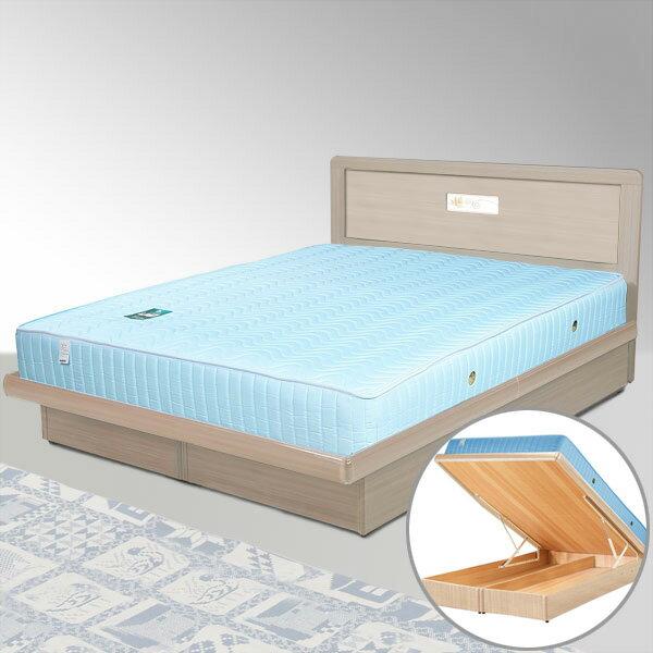 雙人掀床 床組 雙人床 床台 床架 房間組 臥室《Yostyle》朵拉掀床組-雙人5尺(白橡木紋)