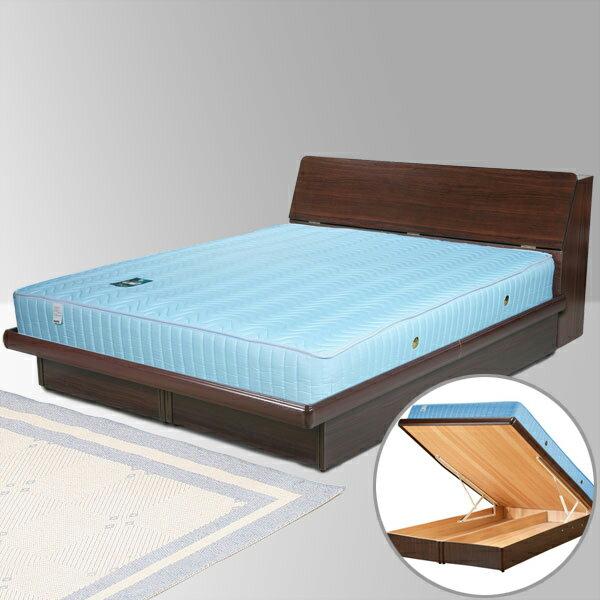 雙人掀床 床組 雙人床 床台 床架 房間組 臥室《Yostyle》諾雅掀床組-雙人5尺(胡桃木紋)