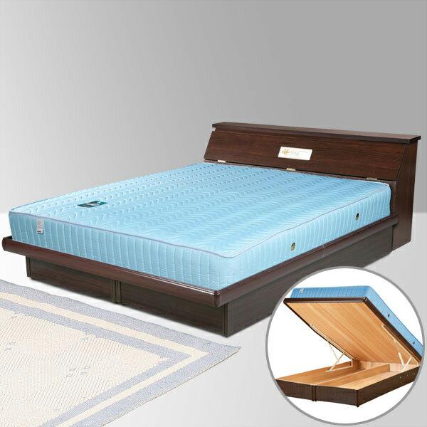 雙人掀床床組雙人床床台床架房間組臥室《Yostyle》席歐掀床組-雙人加大6尺(胡桃木紋)