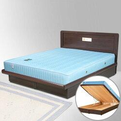 雙人掀床/床墊/獨立筒/床組/雙人床/床台/床架/房間組/臥室【Yostyle】朵拉掀床組+獨立筒床墊-雙人5尺(胡桃木紋)