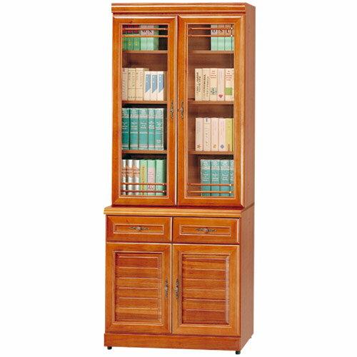 書櫃 樟木 大型書櫃 櫥櫃 展示櫃 置物櫃 收納櫃《Yostyle》樟木3x7尺收納書櫃