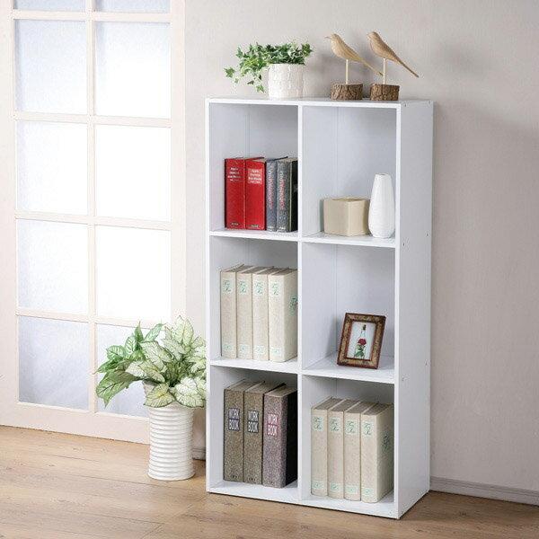 收納櫃 書櫃 組合櫃 置物櫃 空櫃 小書櫃 櫃子 櫥櫃《Yostyle》現代風三層六格置物櫃