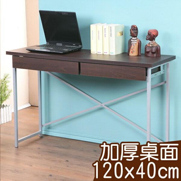 辦公桌 工作桌 電腦桌 書桌 學生書桌 辦公桌 桌子《YoStyle》加厚桌面-120x40cm雙抽電腦桌(二色可選)