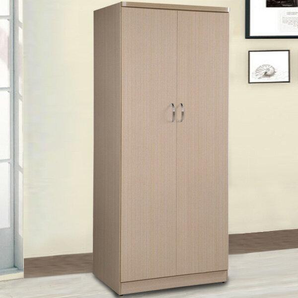 艾莉雙門衣櫥(白橡木紋)❘衣櫃/衣櫥/收納櫃/衣物收納/櫥櫃/置物櫃/開門衣櫥【YoStyle】