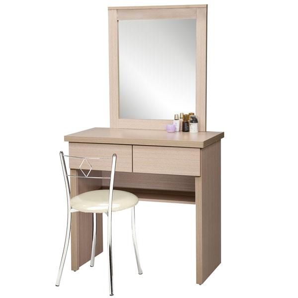 化妝桌椅 化妝桌 書桌 化妝台 梳妝台 化妝椅 辦公桌 美甲桌《Yostyle》朵拉化妝桌椅組(白橡木紋)