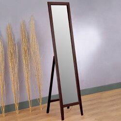穿衣鏡/全身鏡/立鏡/連身鏡/鏡子【Yostyle】/松木穿衣鏡(胡桃色)