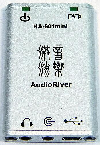 志達電子 HA601mini AudioRiver 迷你隨身耳擴 HA-601 mini 鐵三角 AKG SENNHEISER SHURE Ultimate Ears